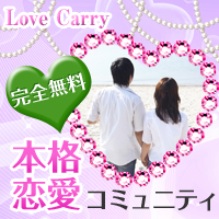 Love Carryバナー